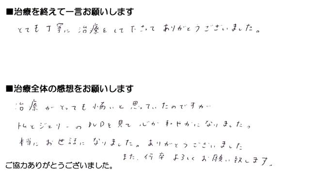 23-5.jpg