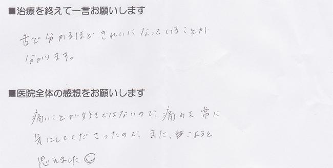 27-8.jpg