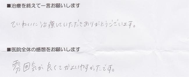 28-2.jpg