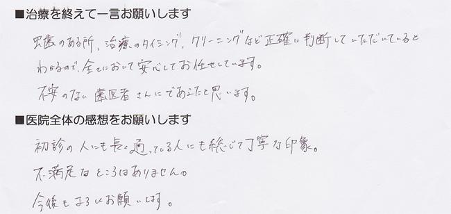 31-13.jpg
