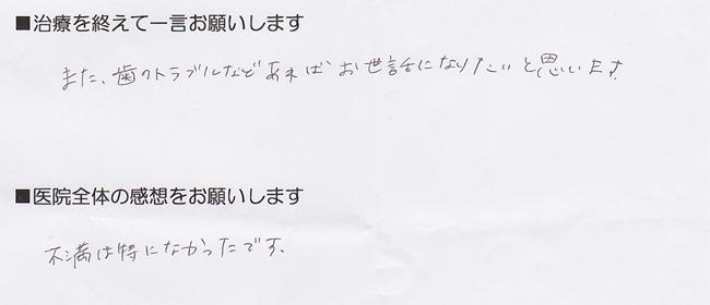 31-5.jpg